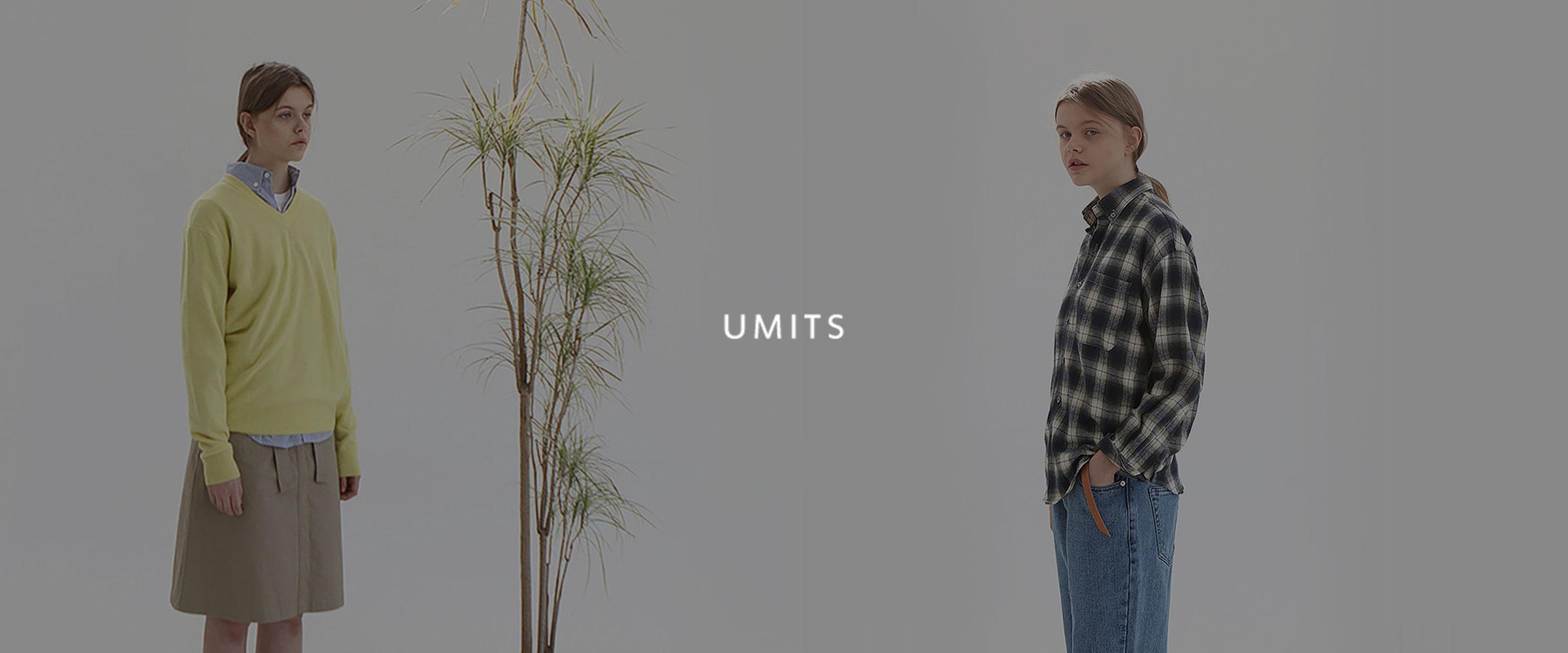 umits.jpg