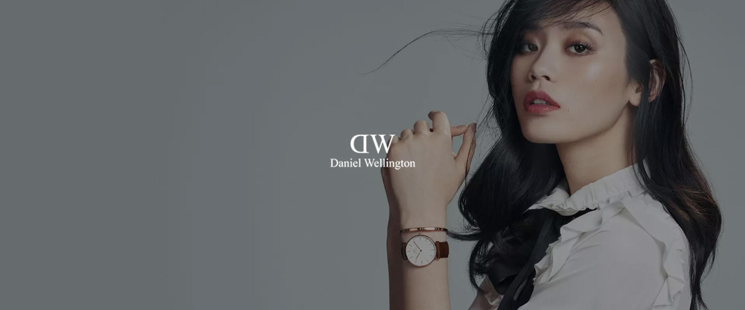 dainel-wellington.jpg