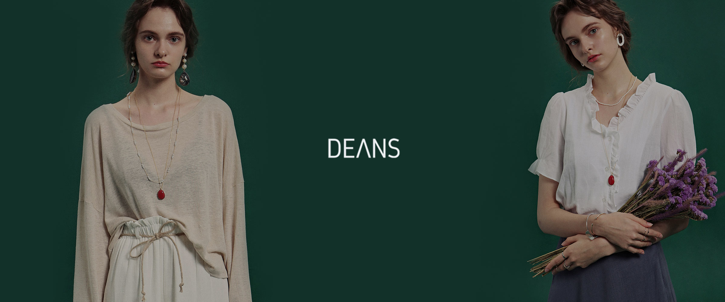 deans.jpg