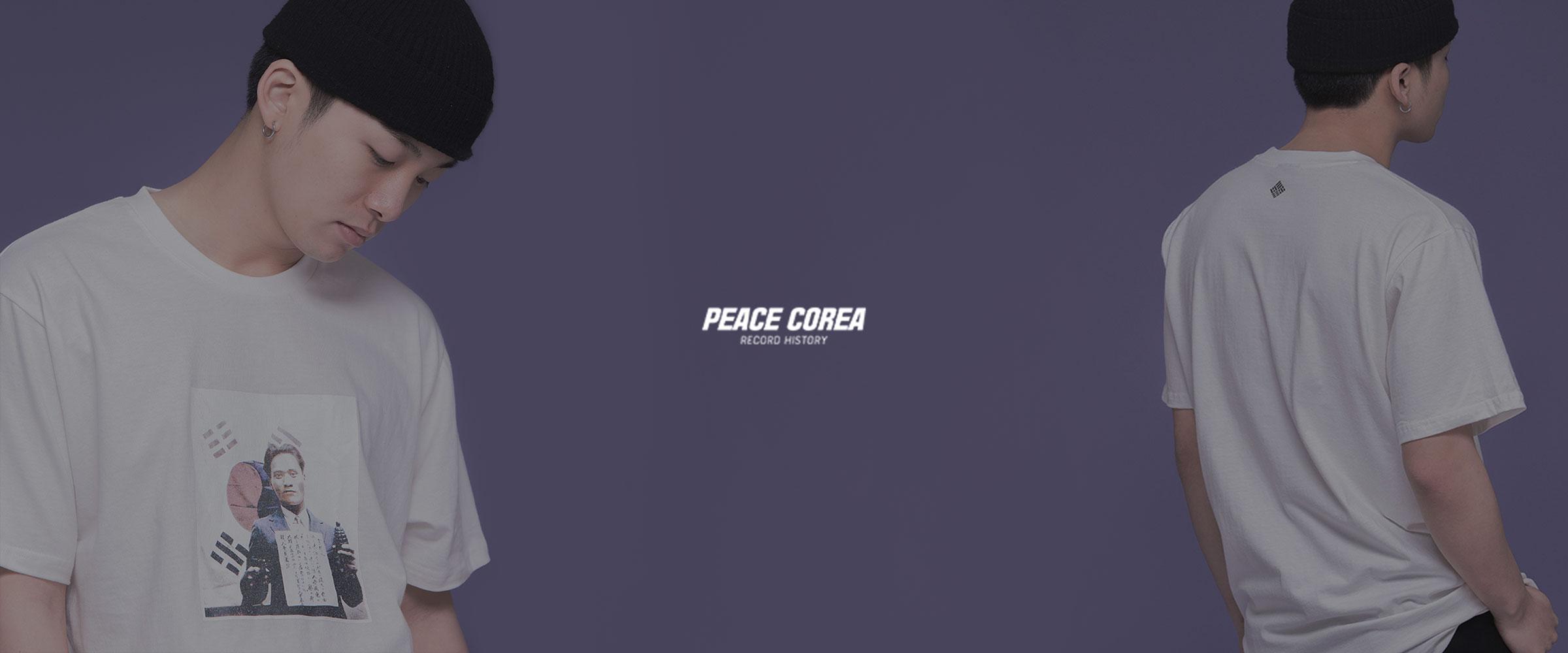 peacecorea.jpg