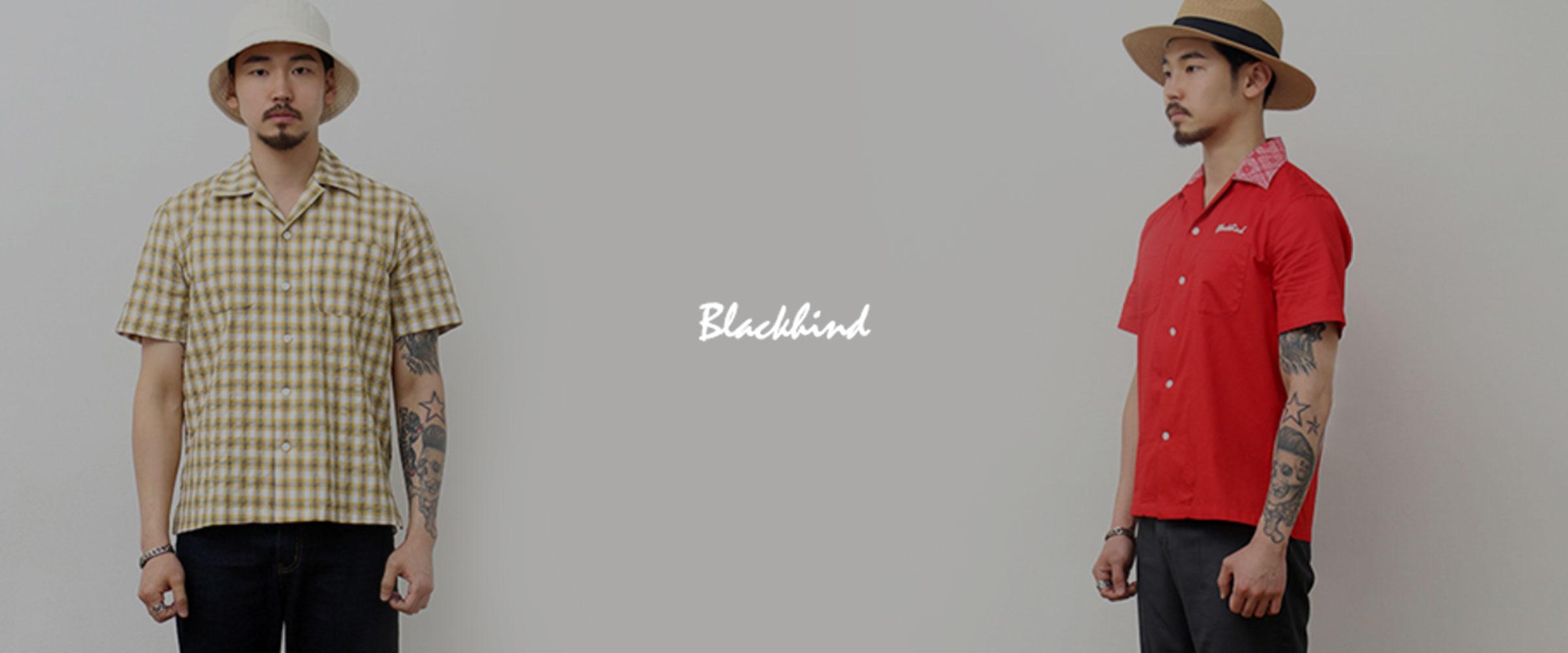blackhind.jpg