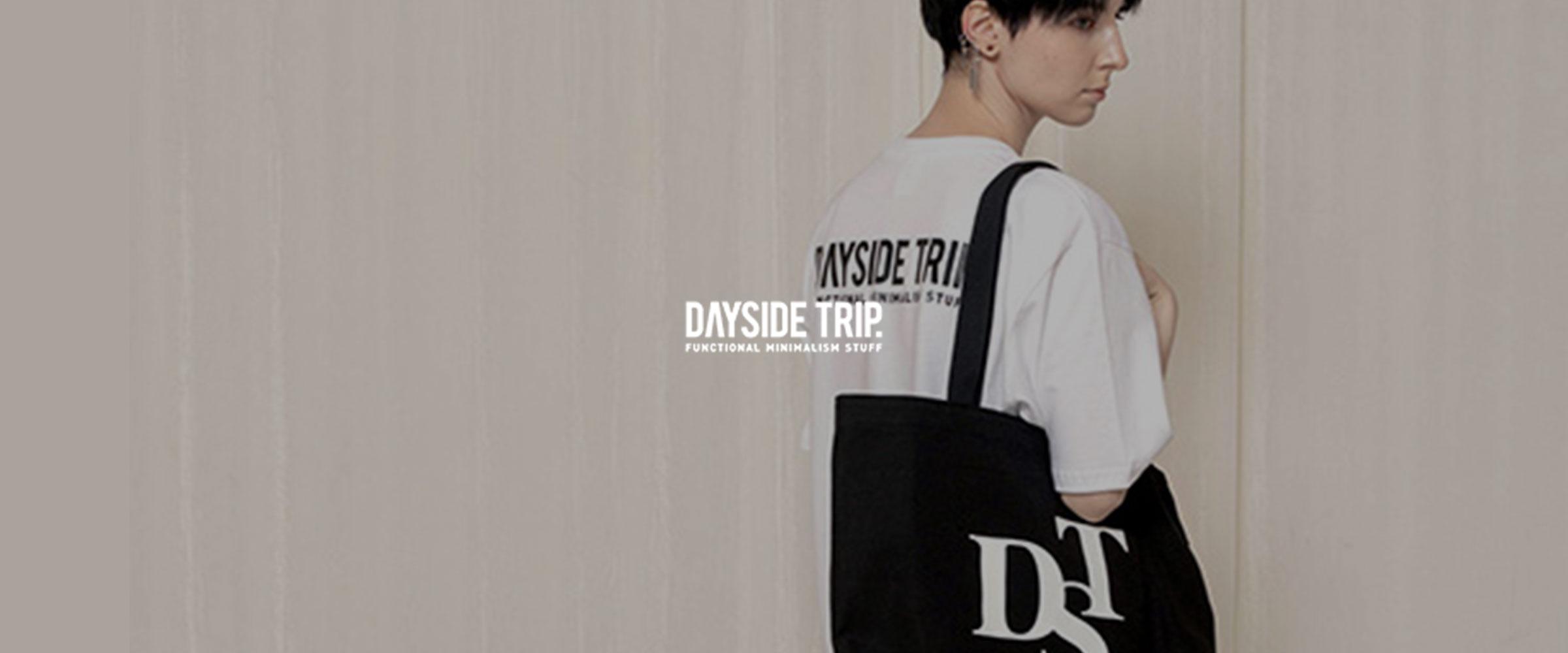 daysidetrip.jpg