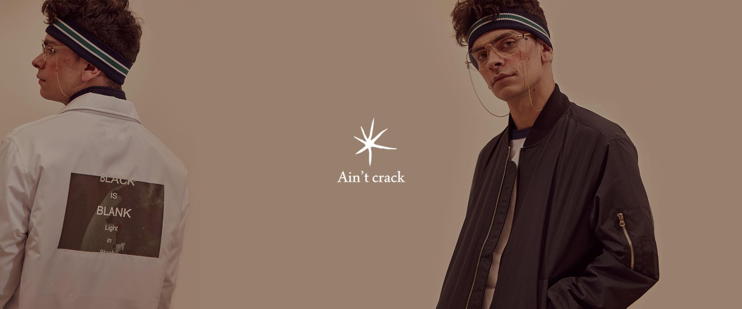aintcrack.jpg