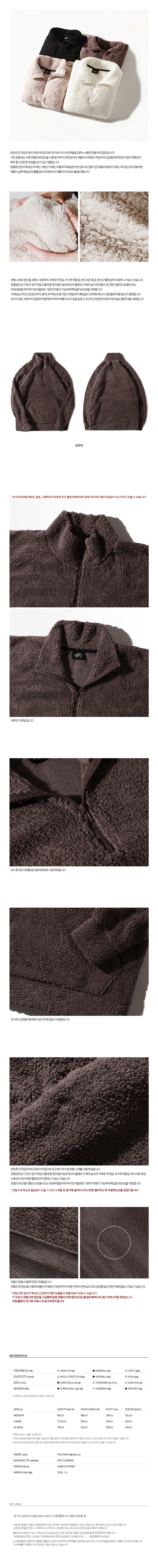 [로로팝] 양털하프집업 코코아