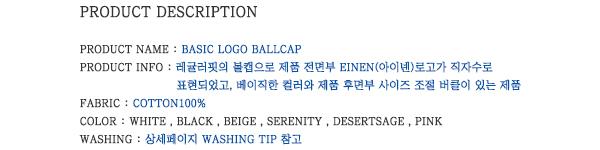 ballcap001in.jpg