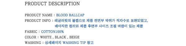 ballcap003in.jpg