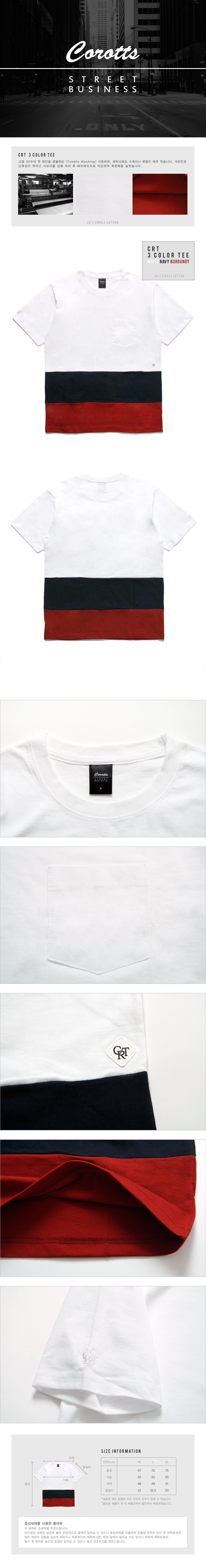 3-color-pocket-tee-(white-navy-burgundy).jpg