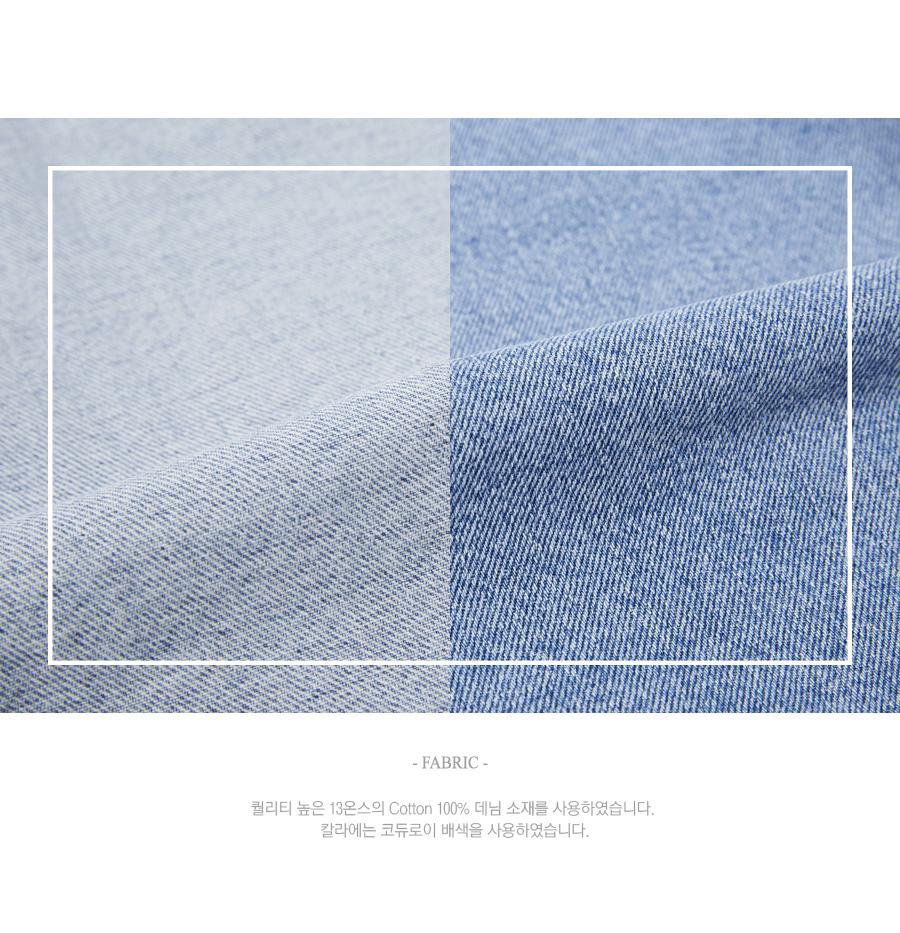 UNISEX INSIDE OUT DENIM JACKET awa154u blue 8.jpg