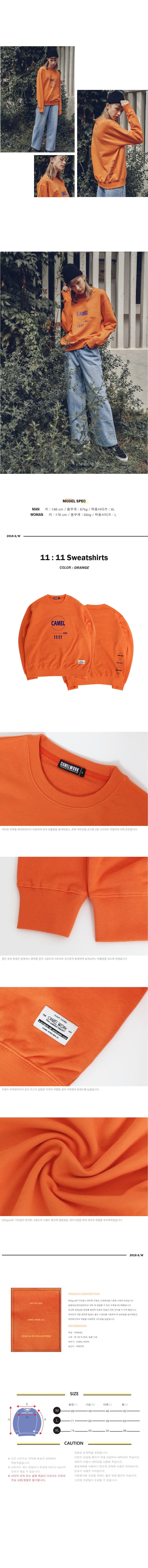 1111 Sweatshirts or2.jpg