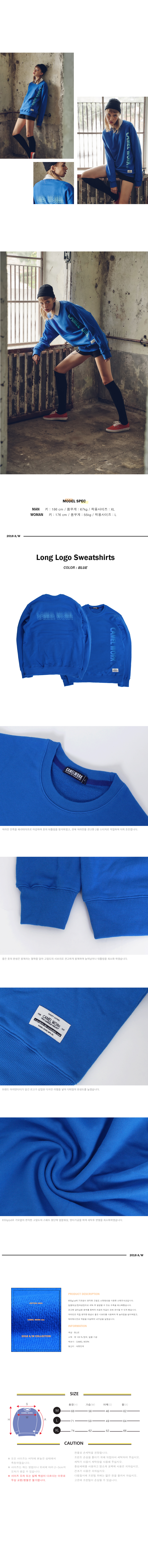 long logo Sweatshirts bl2.jpg