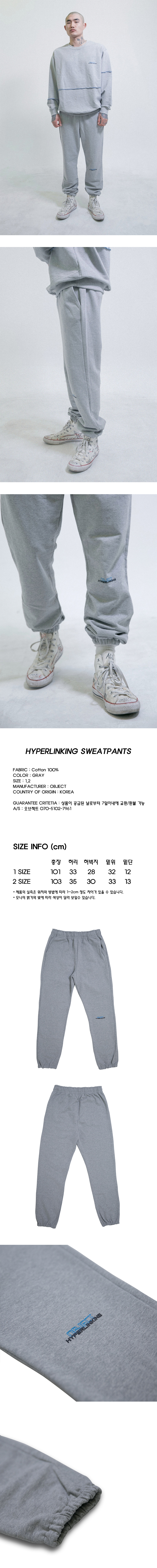 HYPERLINKING SWEATPANTS (GRAY).jpg