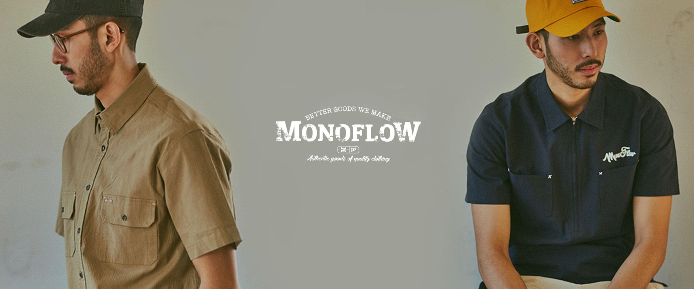 monoflow.jpg