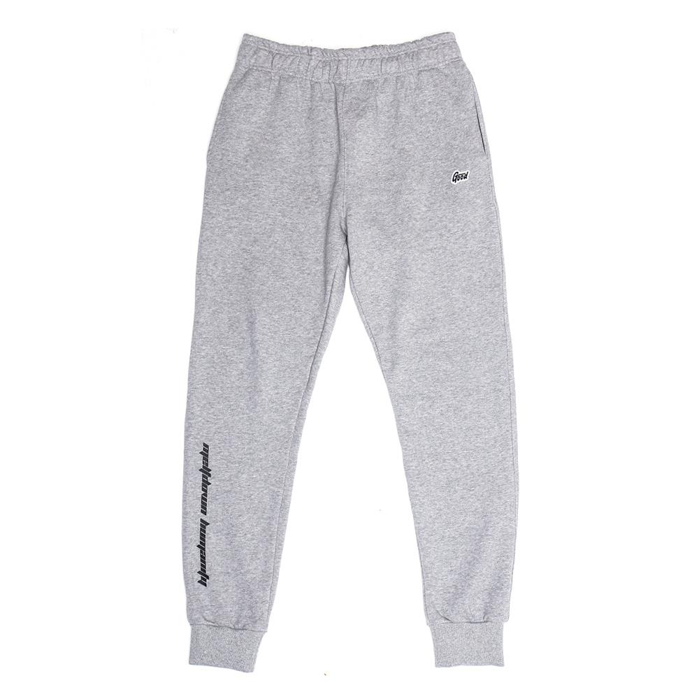 Humanity Sweat Pants Gray