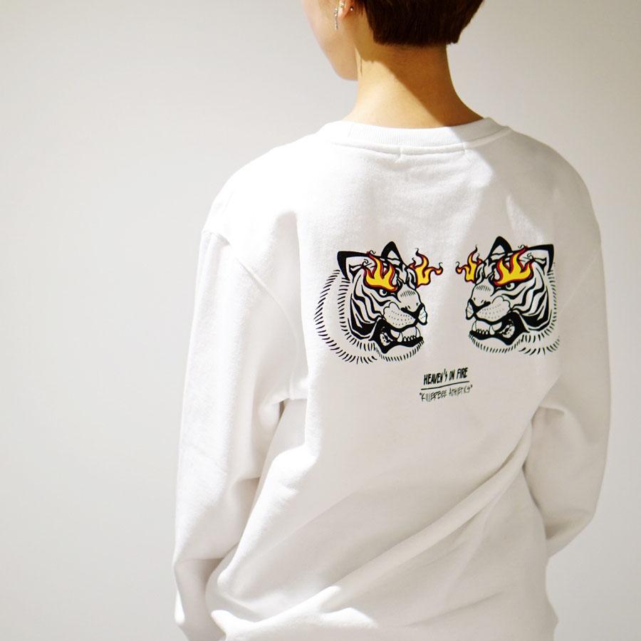 Heavens On Fire Sweatshirt (white)