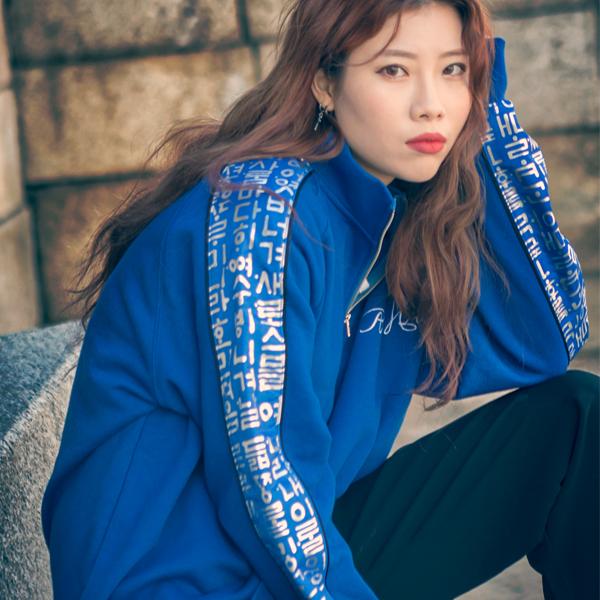 {C} (S/S) AsiHa 훈민정음 반집업 맨투맨 Blue
