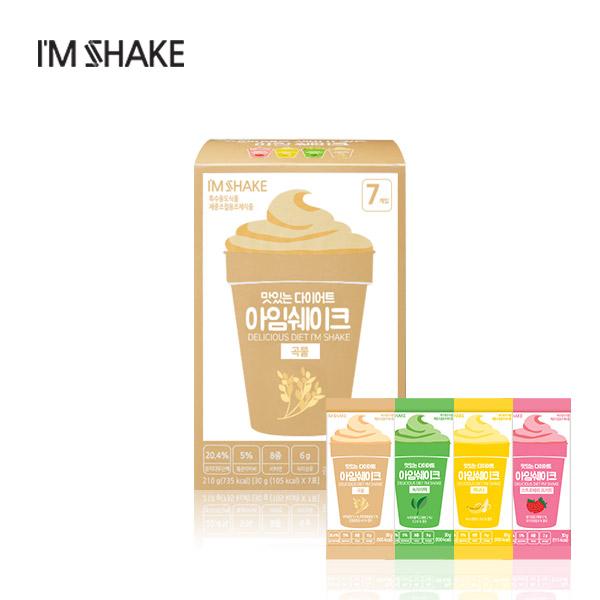 [아임쉐이크]1주 단기 다이어트 쉐이크!!
