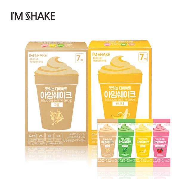 [아임쉐이크]2주 집중 다이어트 쉐이크!!