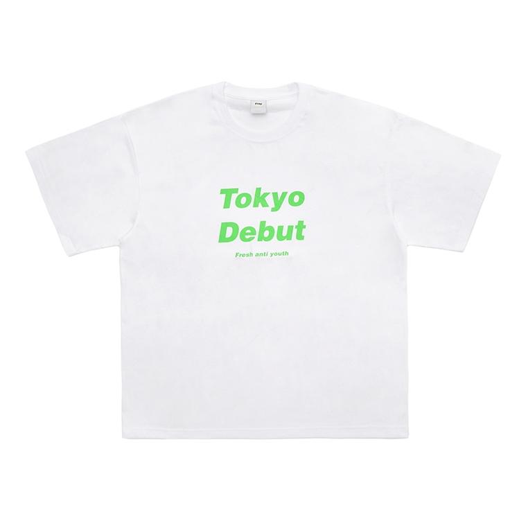 [칼배송][프레시안티유스] Debut T-shirts WHITE