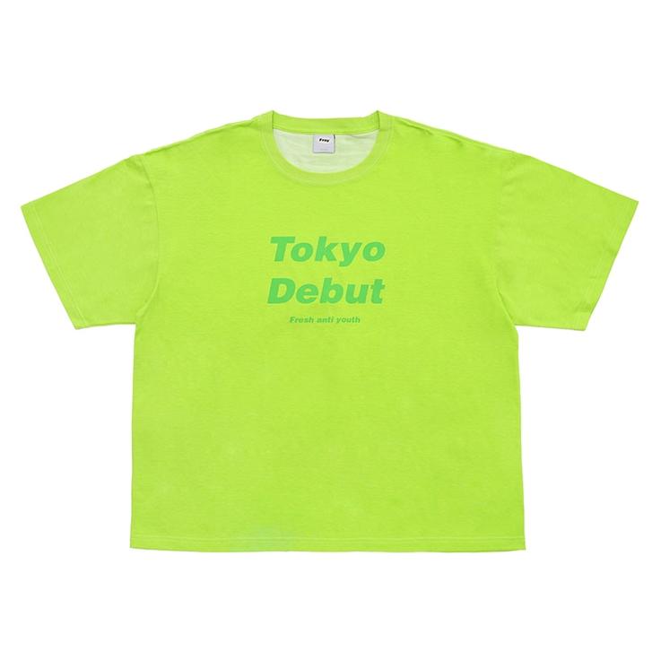 [프레시안티유스] Debut T-shirts GREEN