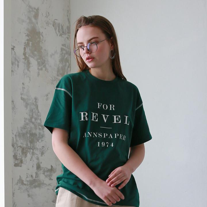 유니섹스 레벨 포인트 티셔츠 그린