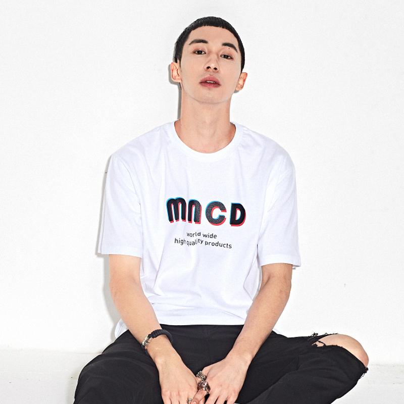 월드 와이드 프린팅 티셔츠 화이트