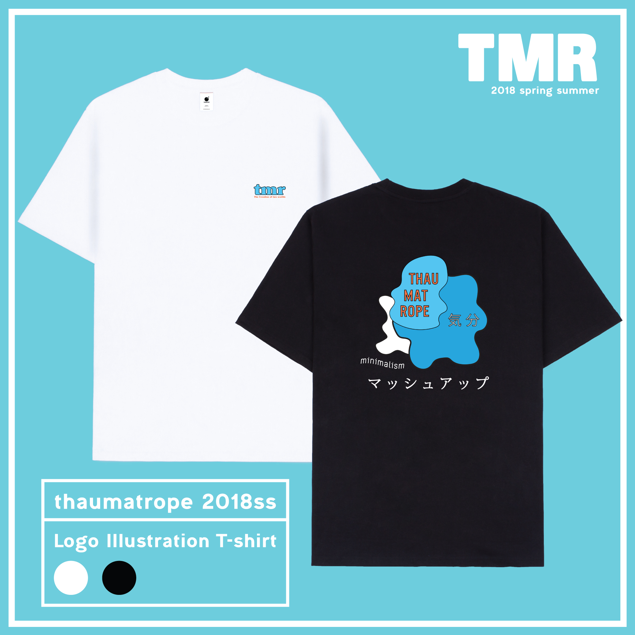 TMR LOGO ILLUSTRATION T-SHIRTS