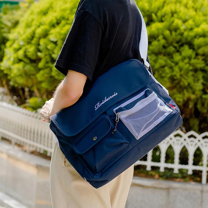 HUSH MESSENGER BAG (NAVY)