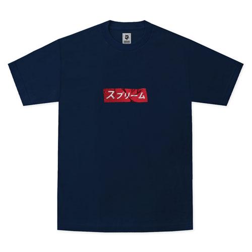 패러디 - 수프리무 02_NVCT