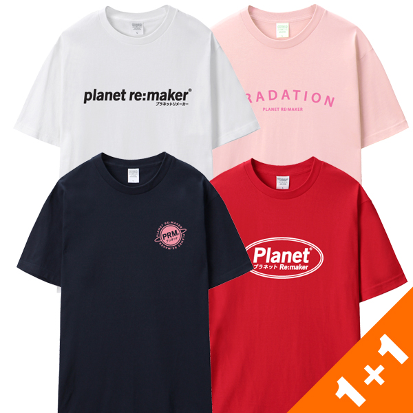 [1+1] [UNISEX] 플래닛 리메이커 티셔츠 SET 2