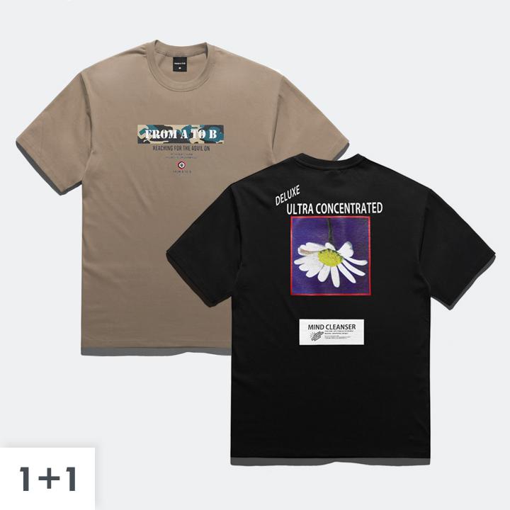 [1+1]프롬에이투비 베이직 티셔츠 2종 1+1 제안 TOB18ST005 + TOB18ST009