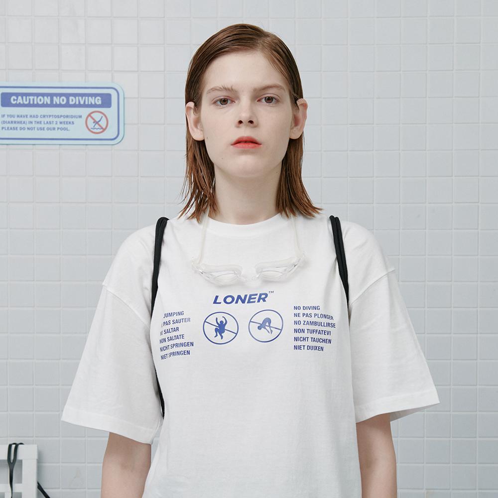[로너] No jumping tshirt-white