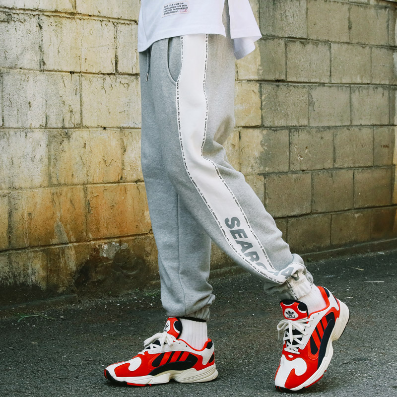 (양기모) [UNISEX] SEARCH TRACK JOGGER PANT_GRAY
