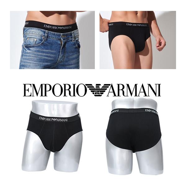[EA]엠포리오 아르마니 남성 면 브리프 3종 / 21320
