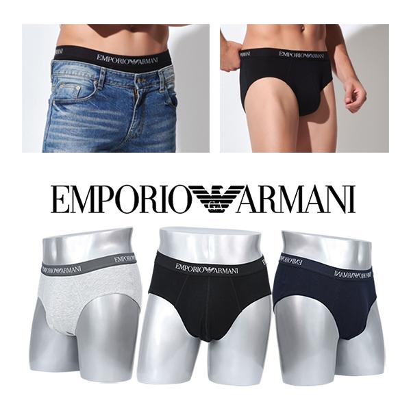 [EA]엠포리오 아르마니 남성 면 브리프 3종 / 94235