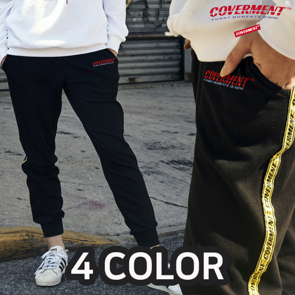 [단독할인]Side Tape Contrast Jogger Pants_4Color