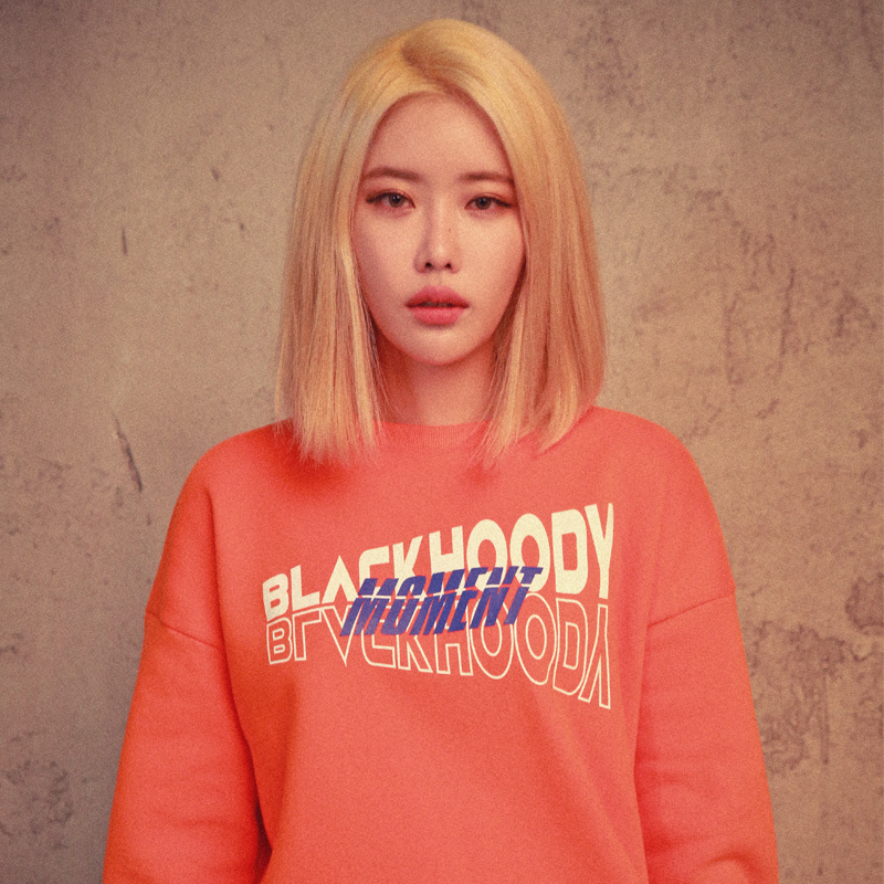 DIAGONAL MOMENT CREWNECK SWEATSHIRT ORANGE