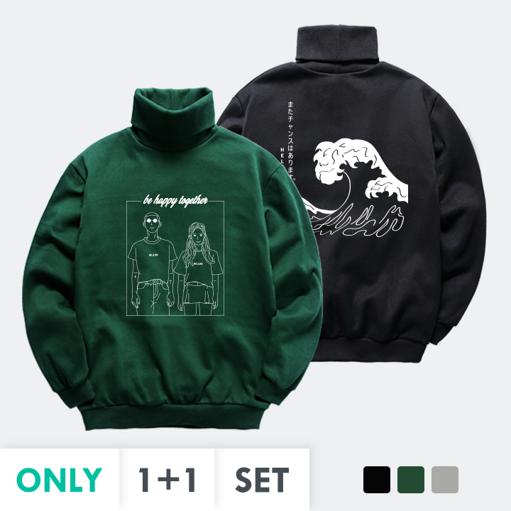 [1+1]Set Package Hellvn Polo Neck - 목폴라세트