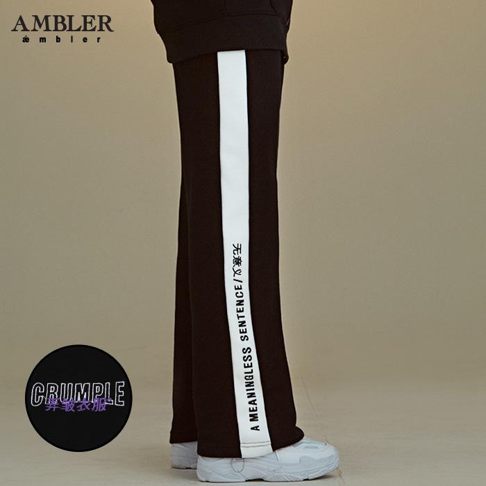 [엠블러]AMBLER 신상 기모 트레이닝 팬츠 AP206-블랙 기모 자수