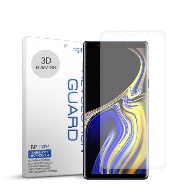 프로텍트엠 갤럭시노트9 3D 포밍 풀커버 액정보호 필름