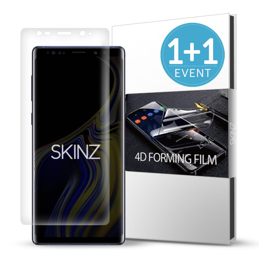스킨즈 갤럭시노트9 4D 풀커버 액정보호 필름 (2장)