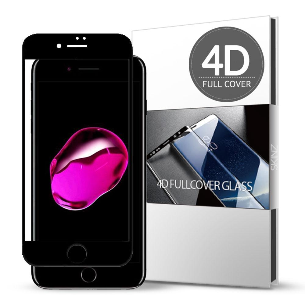 스킨즈 아이폰7 4D 풀커버 강화유리 필름 (1장)