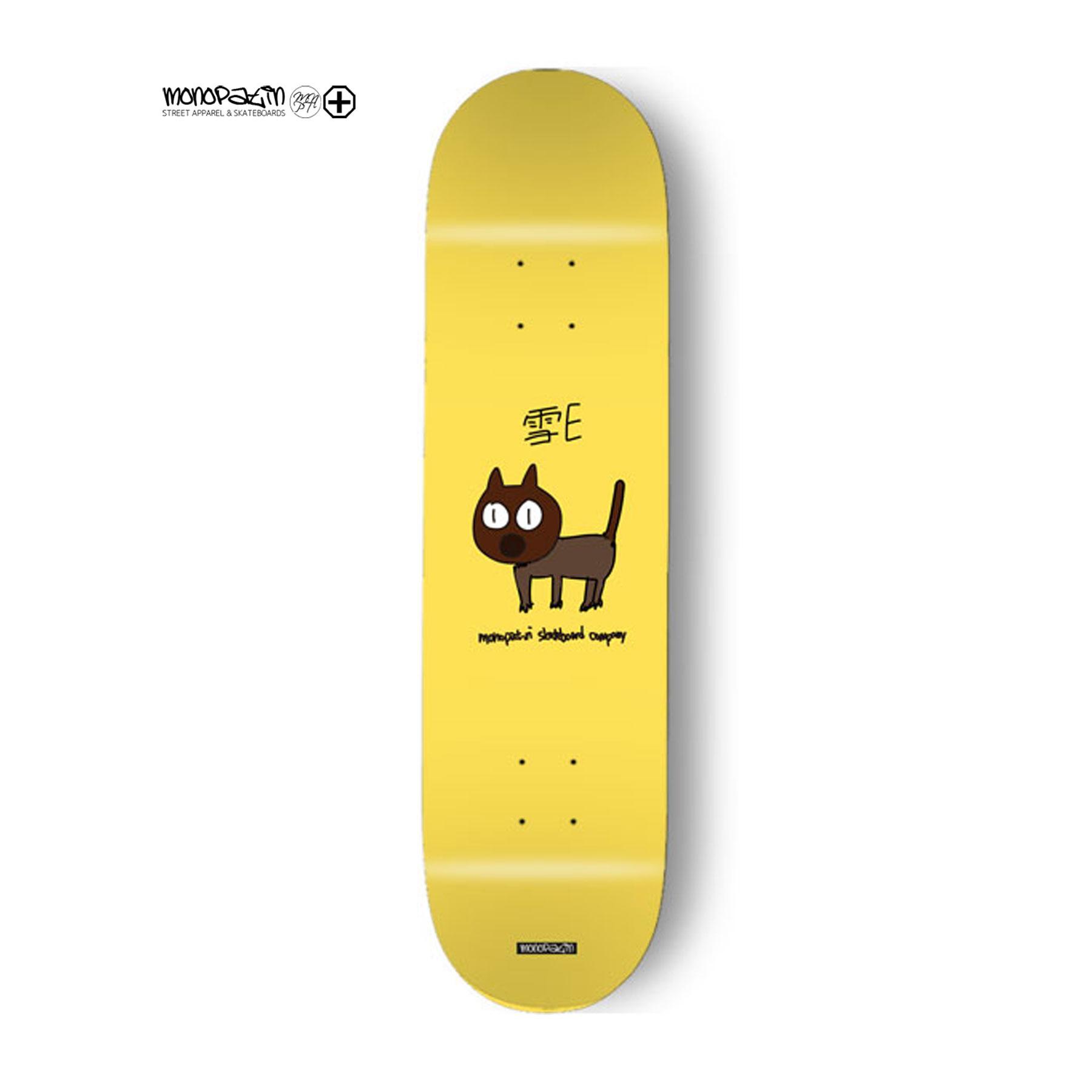"""""""snow-e""""  signature 스케이트보드 데크"""