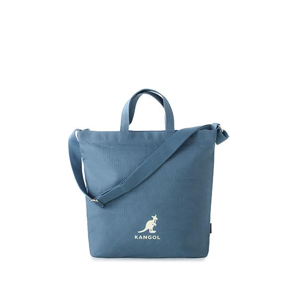 Eco Friendly Bag Zippi 0030 MELANGE BLUE