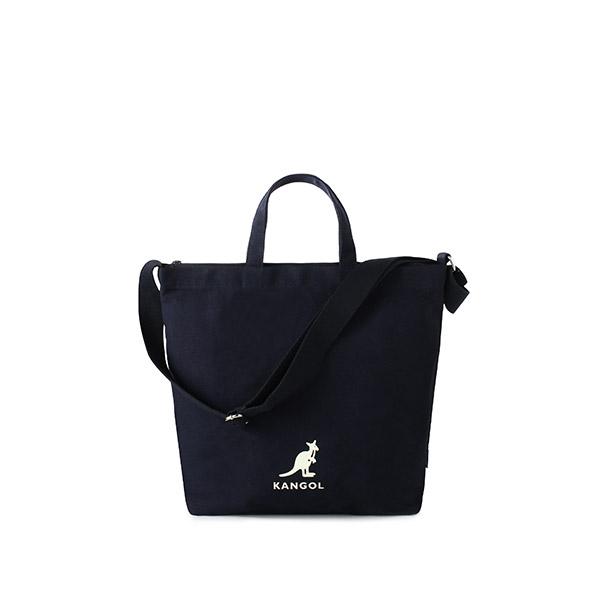 Eco Friendly Bag Zippi 0030 NAVY