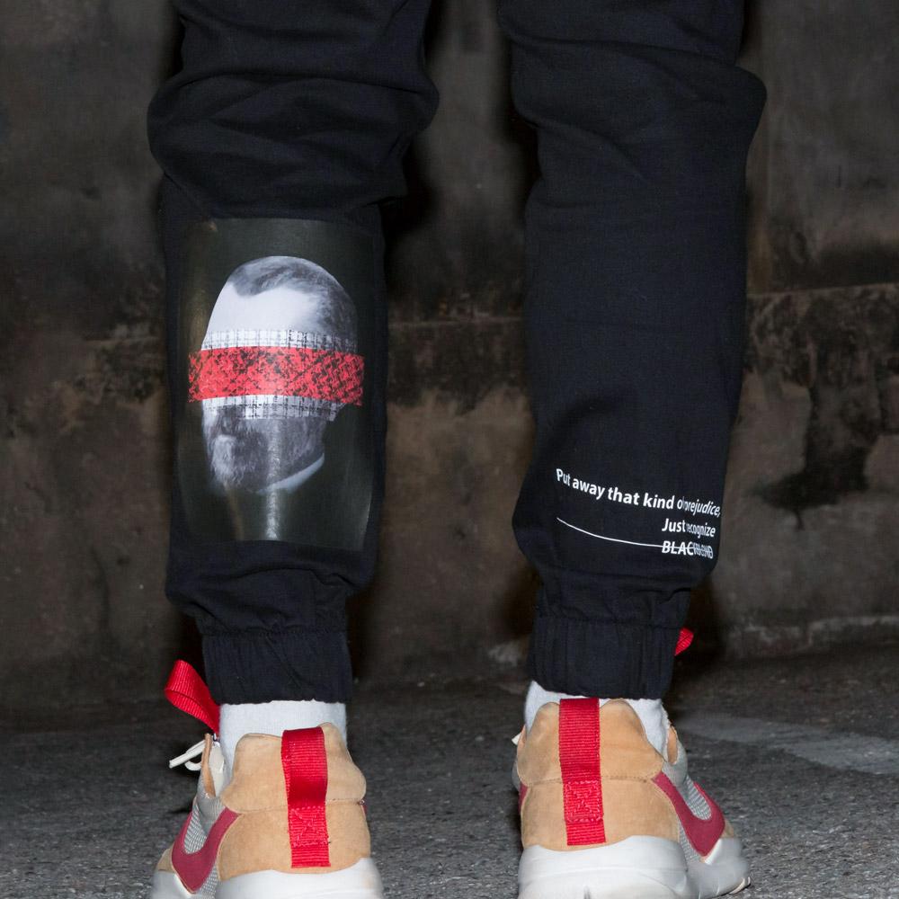 BBD Brutal Jogger Pants (Black)