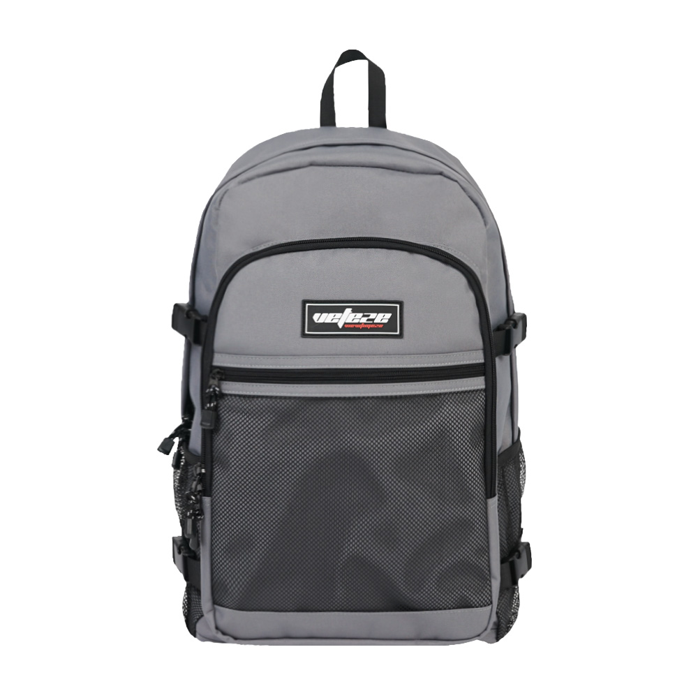 True up Backpack (gray)