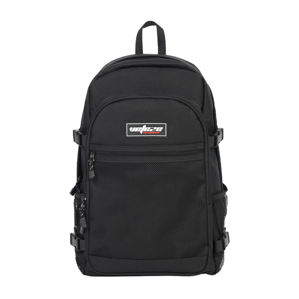 True up Backpack (black)