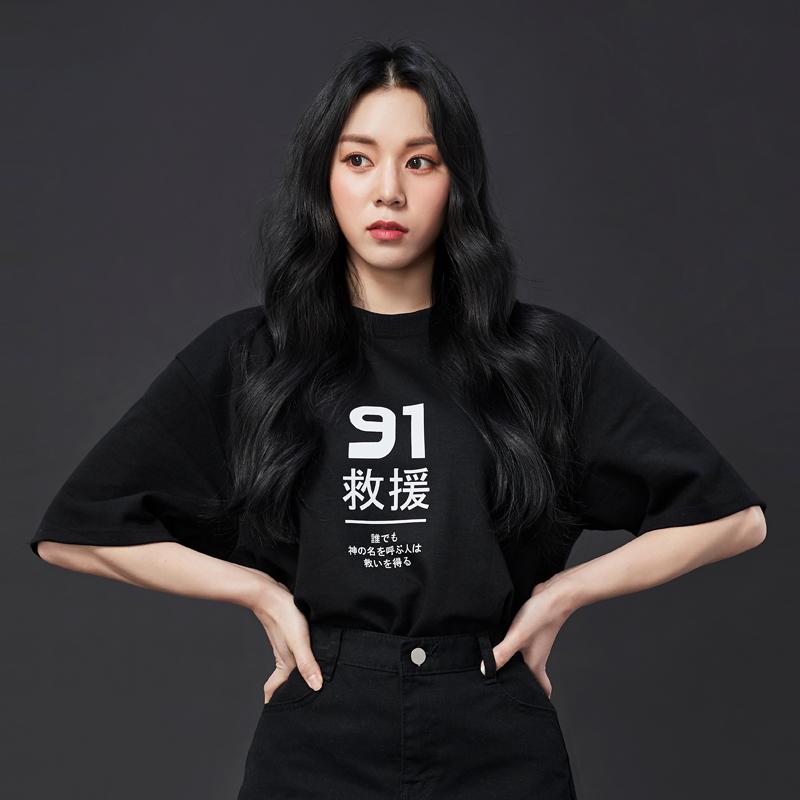 구원(japan) 오버핏 반팔 블랙
