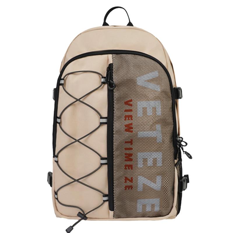 Half Backpack (beige)