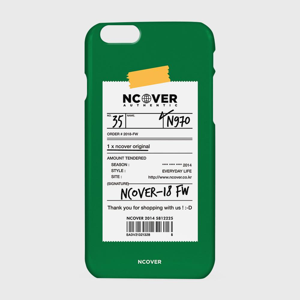 [앤커버] Authentic barcode-green/white
